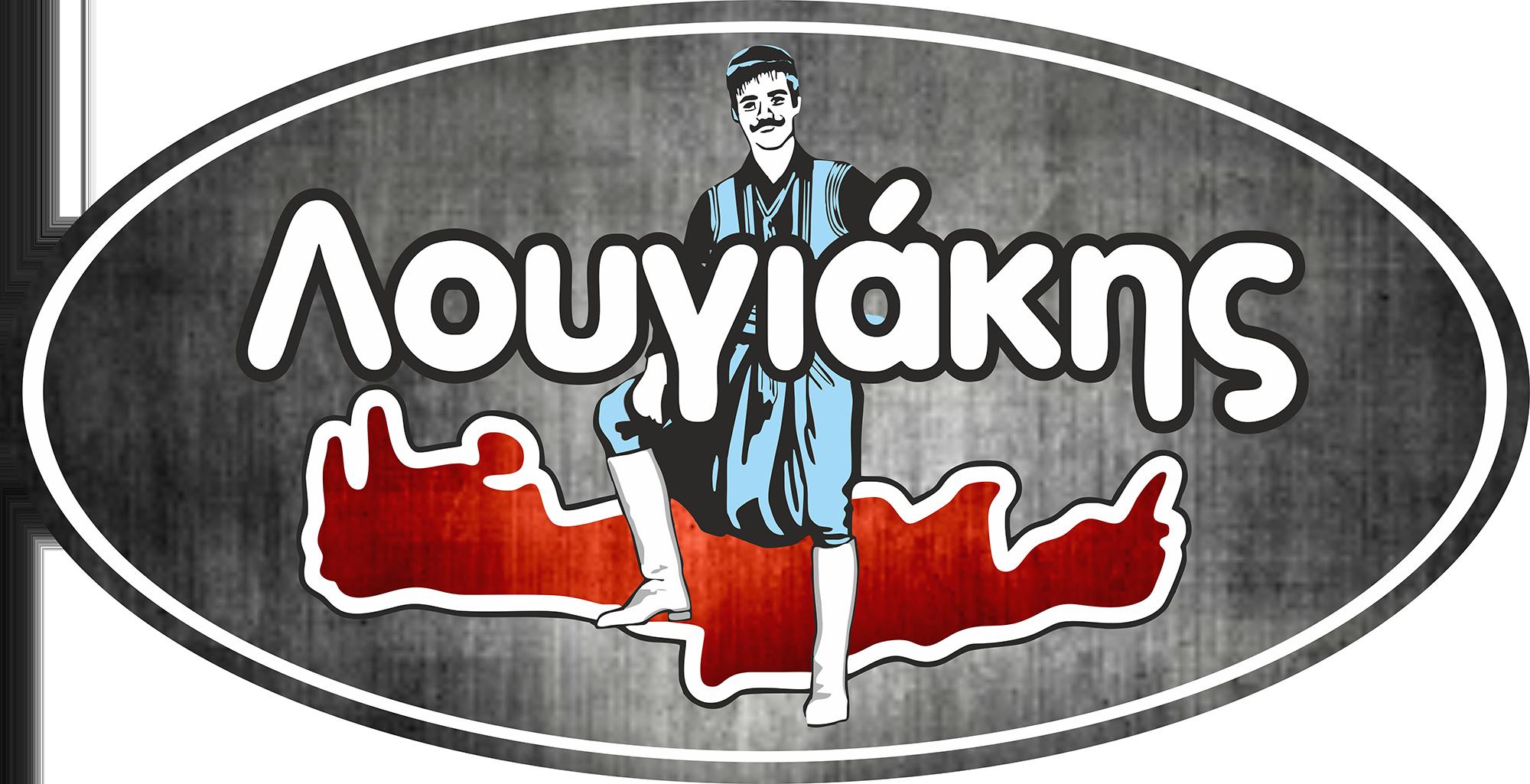 Λουγιάκης